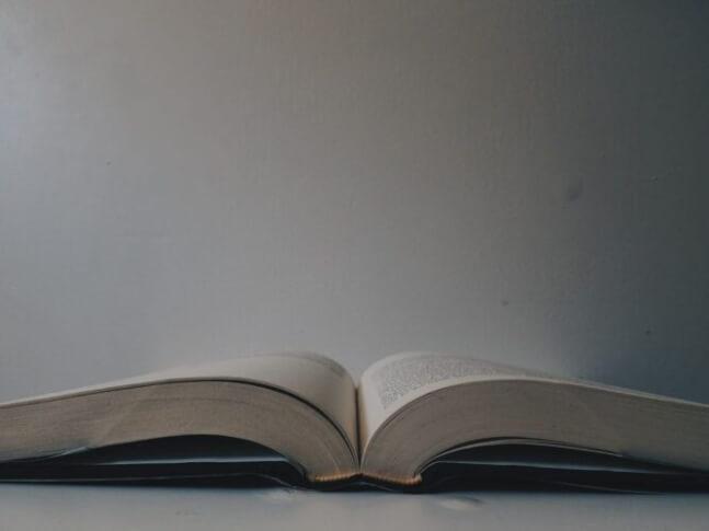 学歴を気にする方に読んでいただきたい本
